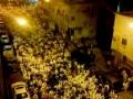 جانب من مراسم تشييع الشهيد السيد محمد الفلفل Procession of a Martyr - All Languages