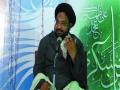 غیب میں ہماری ذمہ داریاں Ghaibat Mein Hamari Zimmedariya - Lecture 4 - Moulana Taqi Agha - Urdu