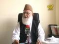 قاضی حسین احمد سے گفتگو An interview with Qazi Hussain Ahmed - Urdu