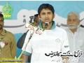[1 July 2012] [قرآن و سنت کانفرنس] Tarana Brother Ehsaan - Urdu