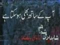 [71]  سیریل آپ کے ساتھ بھی ہوسکتاہے - Serial Apke Sath Bhi Ho sakta hai - Drama Serial - Urdu