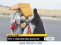 [18 July 2012] Al Saud fails to implement reforms - English