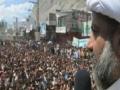 [LQ Audio] سکردو 19جولائی صبح 11بجے ناصر ملت کا خطاب Skardu 19 July 12 - Urdu