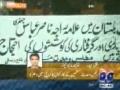Geo TV: Karachi Protest Against Chief Minister Gilgit Baltistan - 18 July 2012 - Urdu