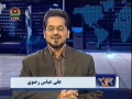 Political Analysis - Zavia-e-Nigah - 14th March 2008 - Urdu