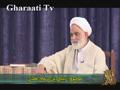 [29] درسهايي از قرآن - تبليغ دين در ماه رمضان - Farsi