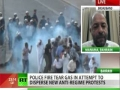 Shoot first, ask questions later - Bahrain police motto? - 21Jul12 - English