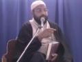 [Ramadhan 2012][1] Tafseer Surah-e-Mulk - Moulana Taqi Agha - Urdu