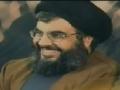 The Promise of God (HD) | نـشـيـد وعـد الله - تموز 2006 - Arabic