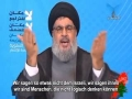 Sayyed Hassan Nasrullah - An alle Schiiten und Sunniten (Geheimdienste betreiben Fitna) - Arabic sub German