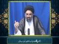 [Ramazan Clip 3] زاویہ نگاہ ماہ رمضان کے بارے میں Ustaad Syed Jawad Naqavi - Urdu