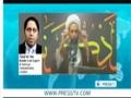 [22 July 2012] Al Saud crackdown fuel uprising Zayd al Isa - English