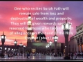 Surah Fath- Arabic- English Subtitiles