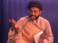 [Ramadhan 2012][4] Tafseer Surah-e-Mulk - Moulana Taqi Agha - Urdu