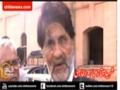 23 July 2011 - Day of Martyrdom, Shaheed Advocate Mukhtar Abbas Bukhari - Urdu