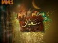 Maah e Shabaan Celebrations - ماہ شعبان - محافل میلاد و منقبت - Urdu