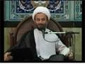 فرصت استغفار - استاد پناهیان Chance of Forgiveness - Farsi