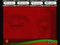 Utho Meray Jawano - Urdu Noha ISO 2007