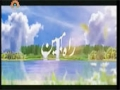 [24 July 2012] راہ مبین - Clear Path - Urdu