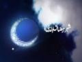 Hadith e Noor 03 - Ramadhan ul Mobarak - Arabic Urdu