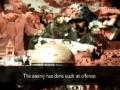 شهید مطهری و موضوع فلسطین Shaheed Mutahhari on Palestine - Farsi sub English