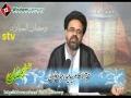 [فیض رمضان] [10] Ramazan Daily Lecture Series - H.I. Syed Haider Abbas Abidi - Urdu