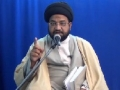 [Ramadhan 2012][10] Tafseer Surah-e-Mulk - Moulana Taqi Agha - Urdu