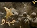 [12] Al-Ghaliboun-2 مسلسل الغالبون الجزء 2 - الحلقة الثاني عشر - Arabic