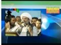 قرآن و سنت کانفرنس Quran O Sunnat Conference Highlights, Lahore - 1 July 2012 - Urdu