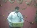 Midhat-e-Haider zara mere lab par aanay toh doh - Urdu Manqabbat
