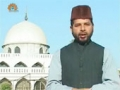 [29 July 2012] TV Ad نہج البلاغہ - Peak of Eloquence - Urdu