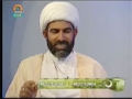 [21 July 2012][1] مہمان خدا - Guests Of God - Urdu