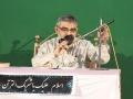 [2/3] قرآنی حقائق اور ہمارے مسائل کا حل - H.I. Ali Murtaza Zaidi - 6 Ramazan 1433 - Urdu