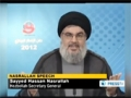 [01 Aug 2012] Nasrallah accuses March 14 of being against resistance - English