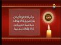 Hadith e Noor 03 - Hazrat Khadija (s.a) - Arabic Urdu