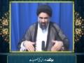 [Ramazan Clip 9] برکت اور اس کی خصوصیات Ustaad Syed Jawad Naqavi - Urdu