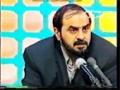 رونسانس اسلامی و تولید علم - Ronesanse Eslami wa Tolide Elm - Rahim Pour Azghadi - Farsi