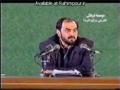 [1] امام خمینی و نہضت بیداری اسلامی - Emam Khomeini wa Nehzate Bidarie - Rahim Pour - Farsi