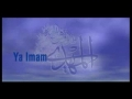 Ya Imam - A presentation dedicated to Imam-e-Asr a.s. - URDU sub ENGLISH