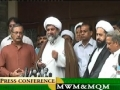 MWM & MQM Press Conference at Al-Arif House, Islamabad - Urdu
