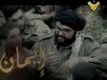 [16] Al-Ghaliboun-2 مسلسل الغالبون الجزء 2 - الحلقة سادس عشر - Arabic