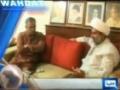 Dunya News : MWM & MQM Press Conference at Al-Arif House, Islamabad - Urdu
