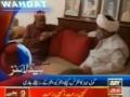 Dawn News : MWM & MQM Press Conference at Al-Arif House, Islamabad - Urdu