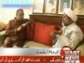 Waqt News : MWM & MQM Press Conference at Al-Arif House, Islamabad - Urdu