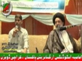 [15 Ramazan 1433] جوان اور فرصتوں سے فائدہ اٹھانا - H.I. Abulfazl Bahauddini - Urdu n farsi