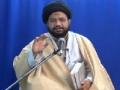 [Ramadhan 2012][16] (Last) Tafseer Surah-e-Mulk - Moulana Taqi Agha - Urdu