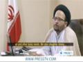 [06 Aug 2012] Ramadan Celebrations in Iran - English