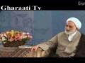 سخنراني 11 رمضان - بیماری گناه، راههای پیشگیری و درمان 2 - Farsi