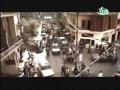Shia or Sunni - Terrorism Knows No Religion - Arabic
