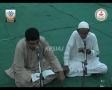 18 Ramazan - Joshan e Kabeer - Arabic